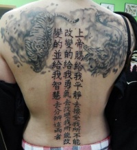 Tiger and dragon tattoo on back